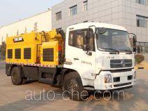 XCMG XZJ5162TYH машина для ремонта и содержания дорожной одежды