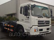 XCMG XZJ5162ZXXA4 detachable body garbage truck