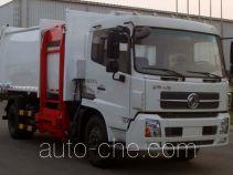 XCMG XZJ5162ZYSD4 garbage compactor truck