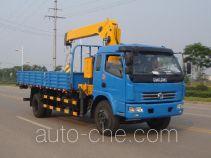 XCMG XZJ5163JSQD truck mounted loader crane
