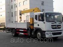 XCMG XZJ5164JSQD4 truck mounted loader crane