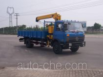 XCMG XZJ5165JSQD truck mounted loader crane