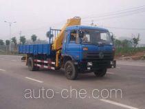 XCMG XZJ5166JSQD truck mounted loader crane