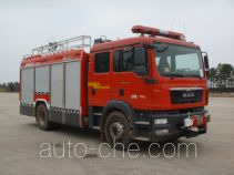 XCMG XZJ5171GXFAP50/C1 class A foam fire engine