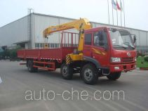 XCMG XZJ5173JSQ truck mounted loader crane