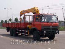 XCMG XZJ5202JSQD truck mounted loader crane