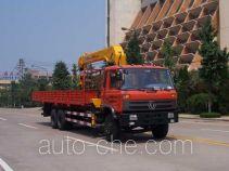 XCMG XZJ5200JSQD truck mounted loader crane
