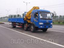 XCMG XZJ5200JSQJ truck mounted loader crane