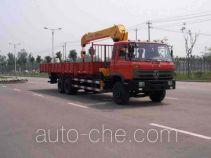 XCMG XZJ5201JSQD truck mounted loader crane