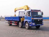XCMG XZJ5230JSQB truck mounted loader crane