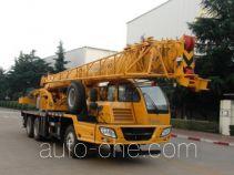 XCMG  QY16B XZJ5231JQZ16B truck crane