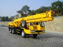 Haihong  QY16C XZJ5231JQZ16C truck crane