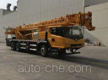 XCMG  QY16 XZJ5234JQZ16 truck crane