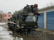 XCMG  QY16G XZJ5235JQZ16G truck crane
