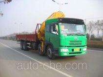 XCMG XZJ5240JSQJ truck mounted loader crane