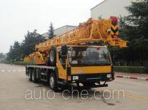 XCMG  QY16G XZJ5245JQZ16G truck crane