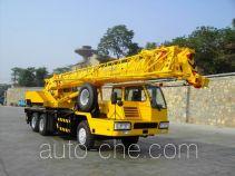 Haihong  QY16D XZJ5245JQZ16D truck crane