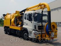 XCMG sewer flusher truck
