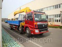 XCMG XZJ5250JSQB truck mounted loader crane