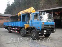 XCMG XZJ5250JSQD truck mounted loader crane