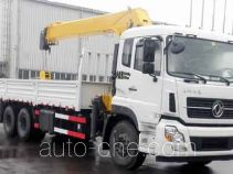 XCMG XZJ5256JSQD5 truck mounted loader crane