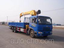 XCMG XZJ5250JSQJ truck mounted loader crane