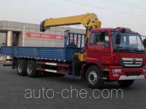 XCMG XZJ5250JSQX4 truck mounted loader crane