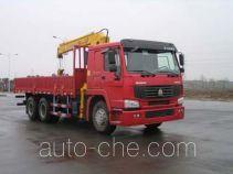 XCMG XZJ5250JSQZ truck mounted loader crane