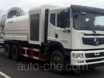 XCMG XZJ5250TDYD5 dust suppression truck