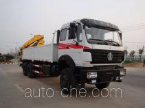 XCMG XZJ5251JJH weight testing truck