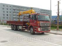 XCMG XZJ5251JSQB truck mounted loader crane