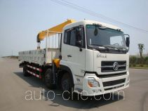 XCMG XZJ5251JSQD truck mounted loader crane