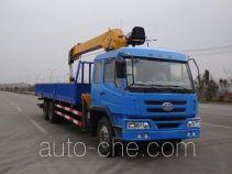 XCMG XZJ5251JSQJ truck mounted loader crane