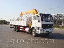 XCMG XZJ5251JSQZ truck mounted loader crane