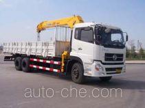 XCMG XZJ5254JSQ truck mounted loader crane