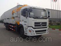 XCMG XZJ5254JSQDA4 truck mounted loader crane