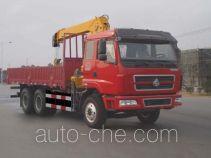XCMG XZJ5255JSQD truck mounted loader crane
