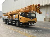 XCMG  QY20 XZJ5264JQZ20 truck crane