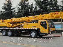XCMG  QY20G XZJ5264JQZ20G truck crane