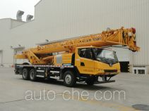 XCMG  QY20 XZJ5265JQZ20 truck crane