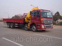 XCMG XZJ5310JSQB truck mounted loader crane