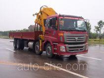 XCMG XZJ5312JSQB truck mounted loader crane