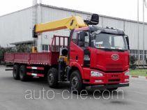 XCMG XZJ5310JSQJ4 truck mounted loader crane