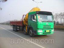 XCMG XZJ5312JSQJ truck mounted loader crane