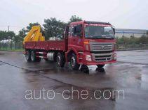 XCMG XZJ5313JSQB truck mounted loader crane
