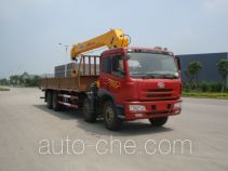 XCMG XZJ5313JSQJ truck mounted loader crane