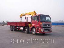 XCMG XZJ5315JSQB truck mounted loader crane