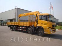 XCMG XZJ5317JSQ truck mounted loader crane