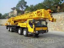 Haihong  QY35K XZJ5322JQZ35K truck crane