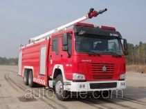 XCMG XZJ5325JXFJP20/B2 high lift pump fire engine